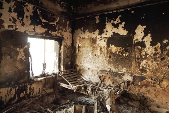 MSF-hospital-bombing