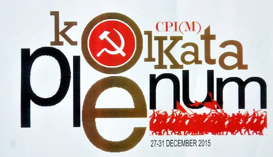CPIM Plenam Logo