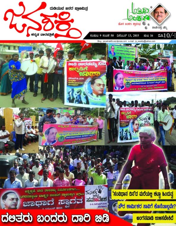 JS Frontpage 50