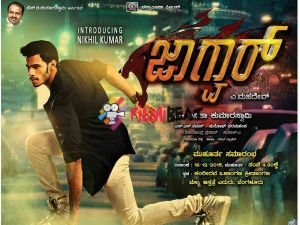 nikhil-gowda-debut-movie-jaguar-to-be-official-launched-on-dec-16-14-1450085890